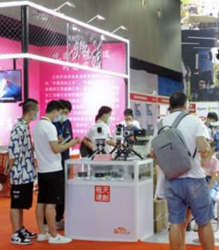 祝贺2021义乌网络直播与短视频产业博览会开幕