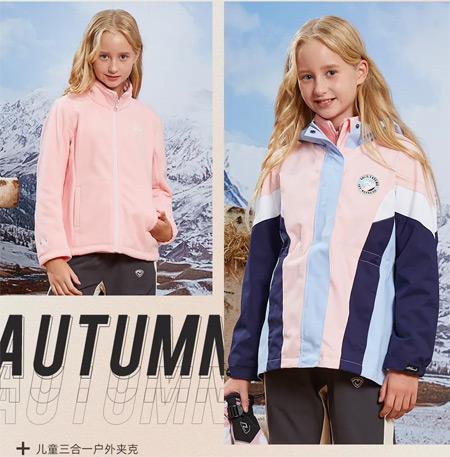 为孩子提供全天候的保护 聚温锁暖 独挡'衣'面