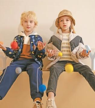 森虎儿童装新品上市 月满人和两团圆