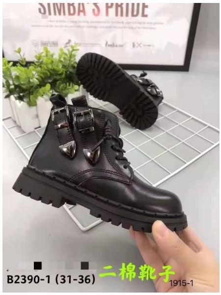 喜得龙(kids)大嘴猴 德尔惠童鞋品牌2021秋冬新品