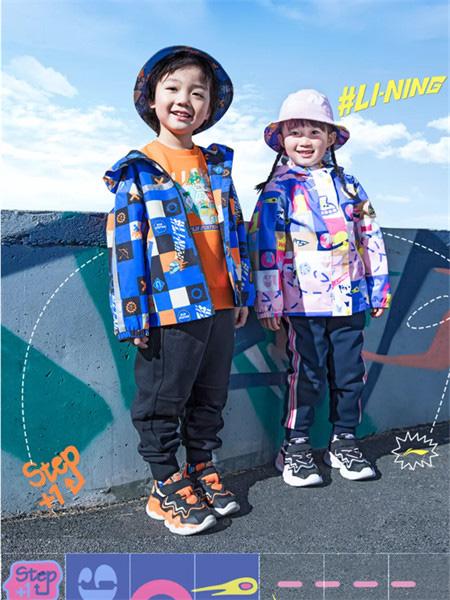 李宁童装时尚新品 助力孩子足部健康发育