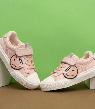 SmileyWorld童鞋 久穿不累脚 舒适更自在