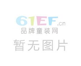 中国婴儿用品推荐宝贝儿婴童用品专业品牌