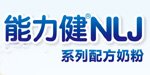 黑龙江摇篮乳业股份有份公司/摇篮能力健