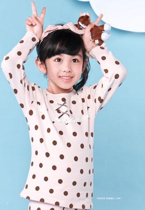 可乐米童装品牌    促销策划方案,户外广告宣传