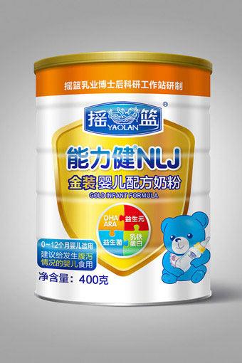 能力健-金装婴儿配方腹泻粉