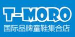 T-MORO国际品牌童装火热招商中