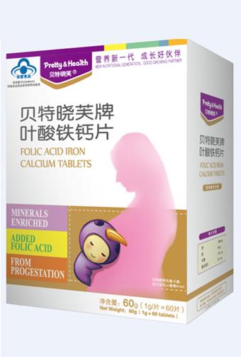 贝特晓芙婴儿食品 致力于孕妇、婴幼儿和儿童营养健康产业