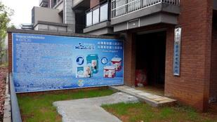 南昌市熠奎实业有限公司