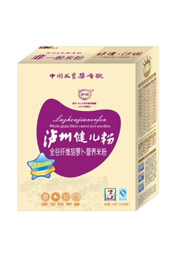 泸州健儿粉厚杰盒装系列全谷纤维胡萝卜营养米粉