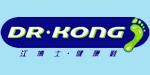 佛山市足迹鞋业有限公司/香港Dr.Kong(江博士)健康鞋专门店国内营运中心