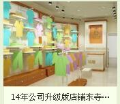 成都卡乐同屋商贸有限公司云南分公司卡乐童屋