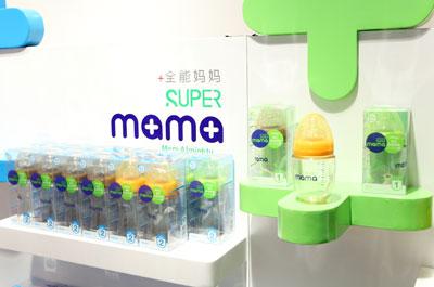 母爱婴童用品店铺形象