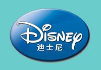 迪士尼童装加盟