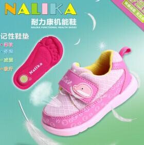 耐力康童鞋 耐力康健康机能童鞋涵盖0-15岁年龄段