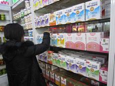 深圳西倍健婴童营养品食品