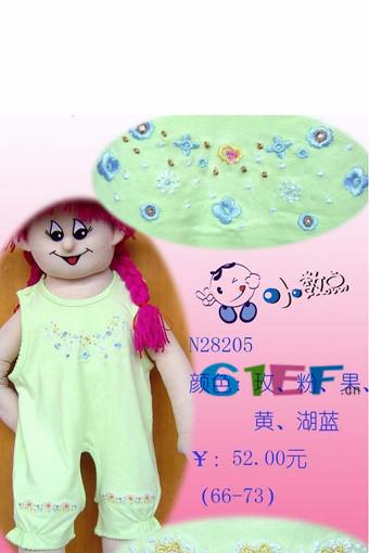 小数点童装品牌婴幼儿服装套装2014年秋冬新品