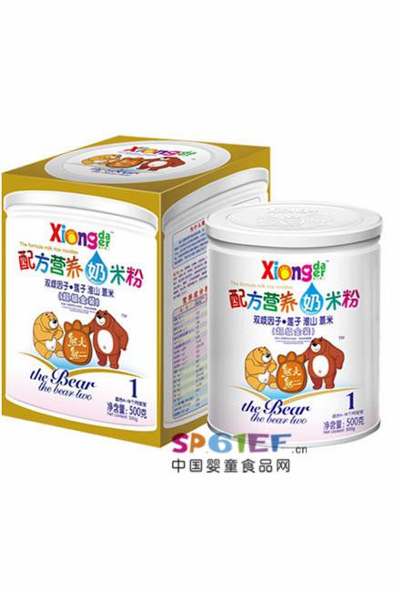 熊大熊二婴儿食品新品