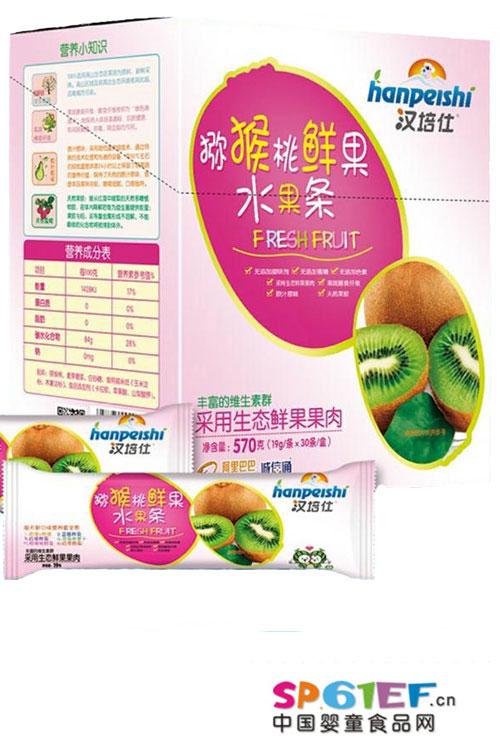 汉培仕婴儿食品辅食水果条新品