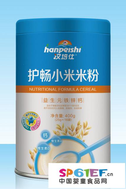 汉培仕婴儿食品辅食米粉/麦粉新品