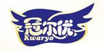 西安喜洋洋生物科技有限公司冠尔优羊奶粉