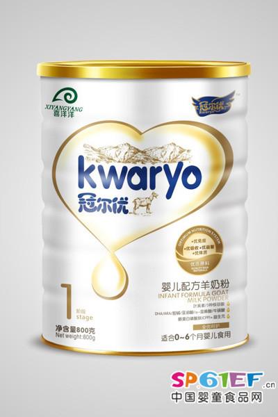 冠尔优婴儿食品加盟优势 全国性品牌,产品广告投入支持
