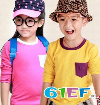 逗龙王子童装品牌中大童服装女童装2015年春夏新品