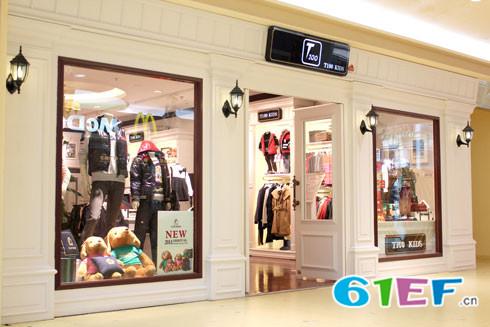 T100店铺图片
