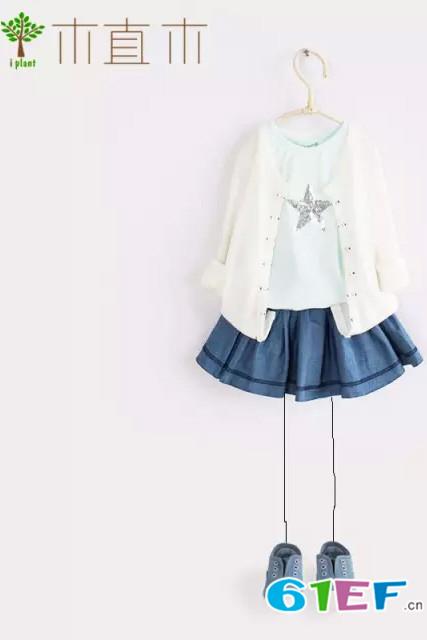 植木森系童装品牌中大童服装2015年春夏新品