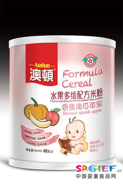 澳顿牌婴儿食品 满足对新型营养食品的需求