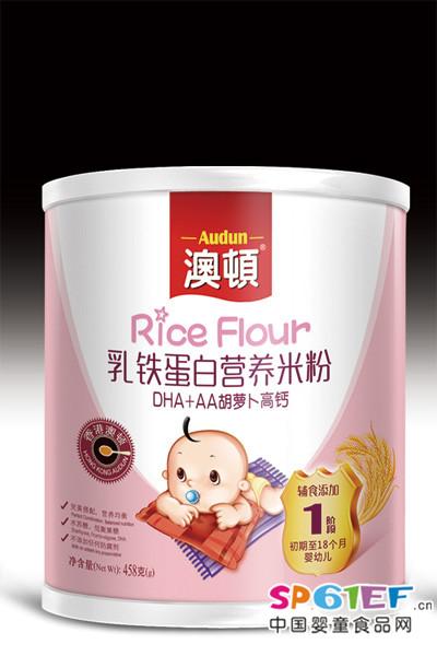 澳顿牌婴儿食品 适合现代人生活的新型营养产品