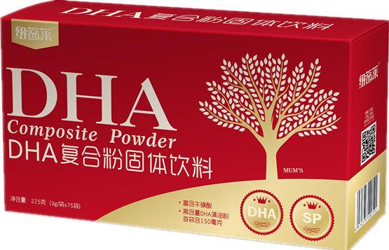 纽茜莱婴儿食品保健品DHA新品