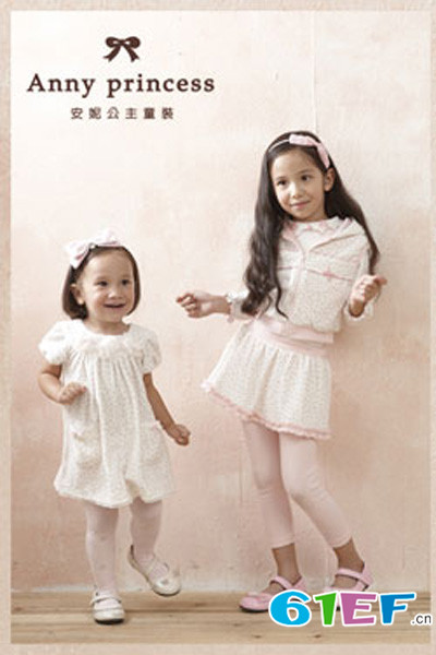 安妮公主童装品牌,高雅端庄