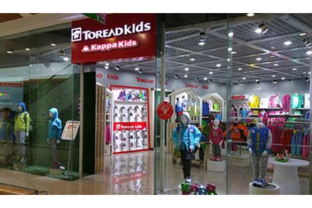 TOREAD Kids最新店铺形象
