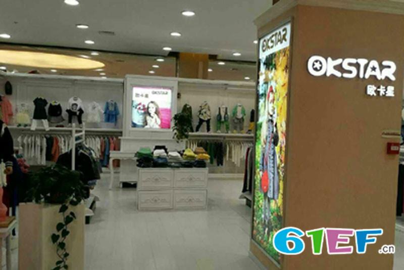 欧卡星龙8国际娱乐官网终端形象