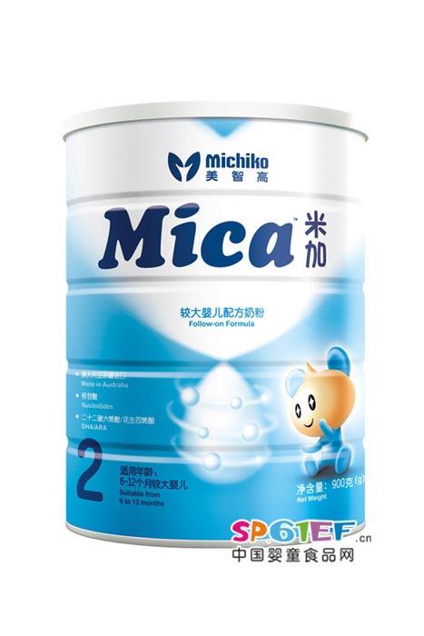Mica米加较大婴儿配方奶粉