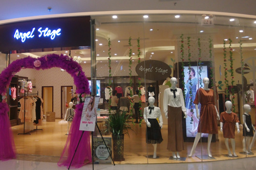 angel stage天使舞台实体店形象