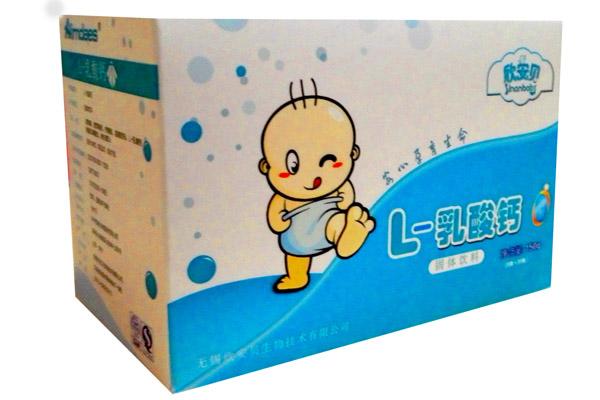 欣安贝L-乳酸钙冲剂