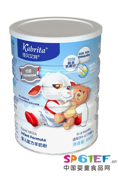 佳贝艾特婴儿食品新品