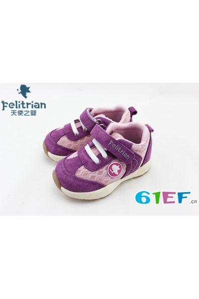 天使之婴童鞋品牌 顾客的满意我们的荣誉