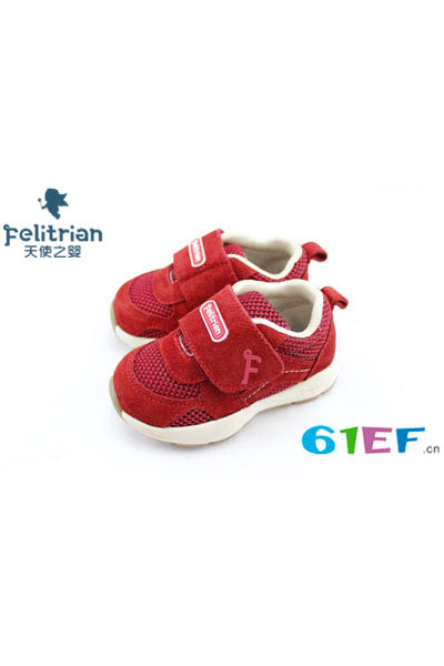 天使之婴童鞋品牌 永续经营