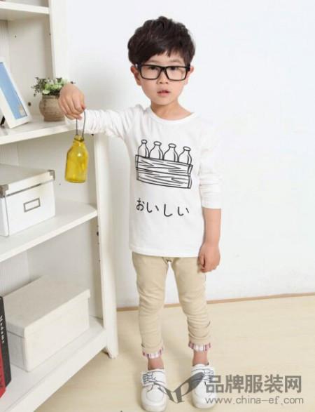 淘乐萌童装品牌2015年春夏新品
