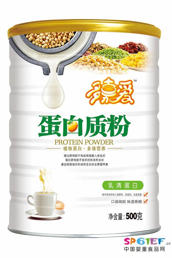 咔叽兔婴儿食品2017招商中!