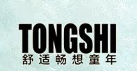 TONGSHI童狮