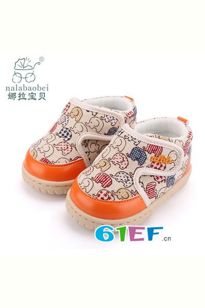娜拉宝贝童鞋品牌  你知道吗