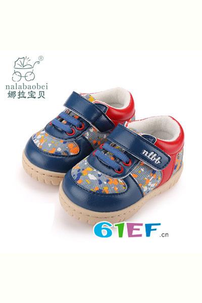 娜拉宝贝童鞋品牌 材料超前而环保