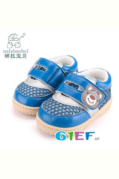 娜拉宝贝童鞋品牌 秋款隆重上市