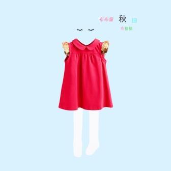 布布童童装品牌2015年春夏新品