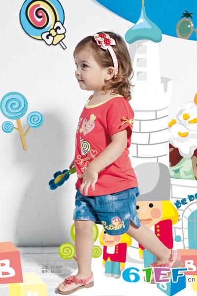 皇儿童装品牌2016年春夏新品