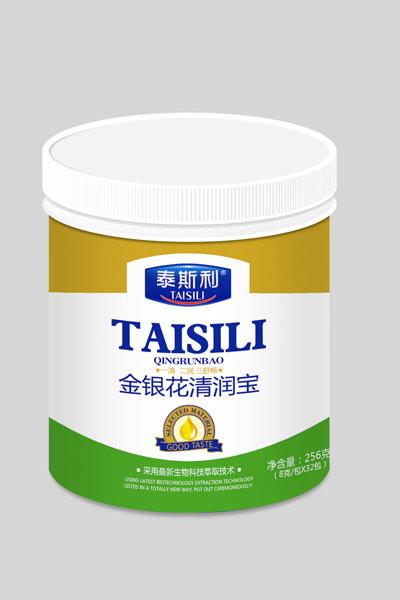 泰斯利婴儿食品  服务于大众健康